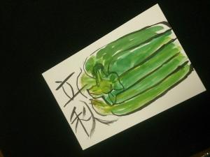 絵手紙H27,,8   7