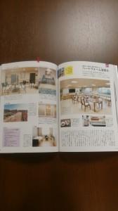 H27,8   雑誌